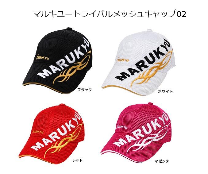 ★マルキユー トライバルメッシュキャップ02★