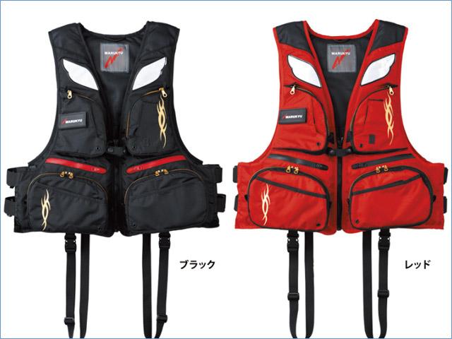 ★マルキユー ライフジャケットPFD02L2★