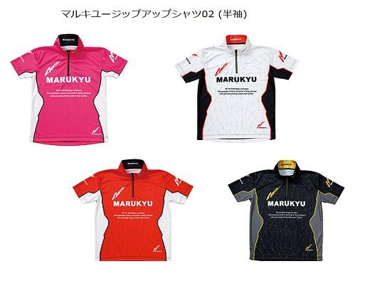 ★御予約特価★御予約受付中★マルキユー ジップアップシャツ02 (半袖)★