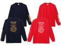 ★サンライン コットンロングTシャツSUW-15016LT★
