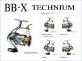 ★2015最新作★シマノ BB-X テクニウム ノーマルブレーキタイプ