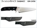 ★がまかつ フィッシングナイフ(SABAKI) GM-2456