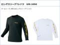がまかつ ロングスリーブTシャツ GM-3494