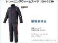 ★御予約受付中★25%OFF★がまかつ トレーニングウォームスーツ GM-3539