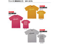 ★新色★がまかつ Tシャツ(筆記体ロゴ) GM-3576★