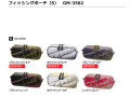 ★がまかつ フィッシングポーチ(S) GM-3582★