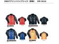 ★がまかつ 2WAYプリントジップシャツ(長袖) GM-3616★