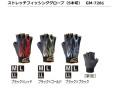 ★がまかつ ストレッチフィッシンググローブ(5本切) GM-7281★