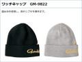 がまかつ ワッチキャップ GM-9822