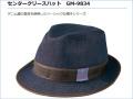 ★2018春夏新製品★がまかつ センタークリースハット GM-9834★