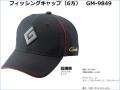 ★御予約受付中★25%OFF★がまかつ フィッシングキャップ(6方) GM-9849