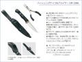フィッシングナイフ&プライヤー GM-1886