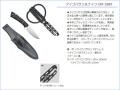 アイゴバサミ&ナイフ GM-1889