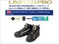 ★最新作★FS-175Q シマノ ゴアテックスフレックスラバー ピンフェルトシューズ Limited Pro Boa