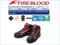 ★最新作★FS-176Q シマノ ゴアテックス フレックスラバーピンフェルトシューズ・FIRE BLOOD Boa