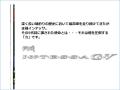 ★2015最新作★がま磯 インテッサG-V 3-53