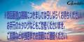★がまかつ ライトドライパンツ GM-3612★