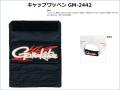 ★がまかつ キャップワッペン GM-2442★