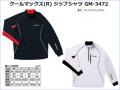 ★がまかつ クールマックス(R) ジップシャツ GM-3472★
