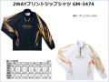 ★がまかつ 2WAYプリントジップシャツ GM-3474★