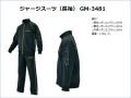★がまかつ ジャージスーツ(長袖) GM-3481★