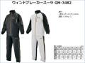 ★がまかつ ウィンドブレーカースーツ GM-3482★