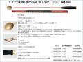 ★2015春夏最新★まきーなFINE SPECIAL M(22cc)カップ 800 GM-832