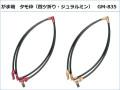 がま磯 タモ枠(四ツ折り・ジュラルミン) GM-835