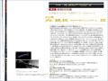 ■★最新★がまかつ がま磯グレ競技スペシャル3 175-53■