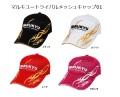 ★マルキユー トライバルメッシュキャップ 01★