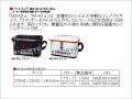 ★マルキュー ドライバッグ MQ-01α/MQ-02α