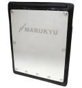 ★マルキユー パワープレスボードMQ-01★
