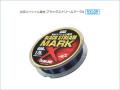 ★最新★サンライン 松田スペシャル競技 ブラックストリームマークX