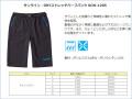 ★サンライン・DRYストレッチハーフパンツ SCW-1205★