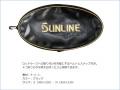 ★サンライン・ステータス・タモケース SFB-0413/0414★