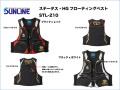 ★サンライン★2015春夏新製品★■XL■ステータス HGフローティングベスト STL-210