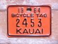 カウアイ バイク タグ 2453