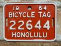 ホノルル バイク タグ r22644