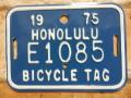 ホノルル バイク タグ nE1085
