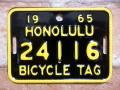 ホノルル バイク タグ b24116