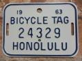 ホノルル バイク タグ w24329