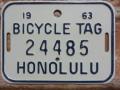 ホノルル バイク タグ w24485