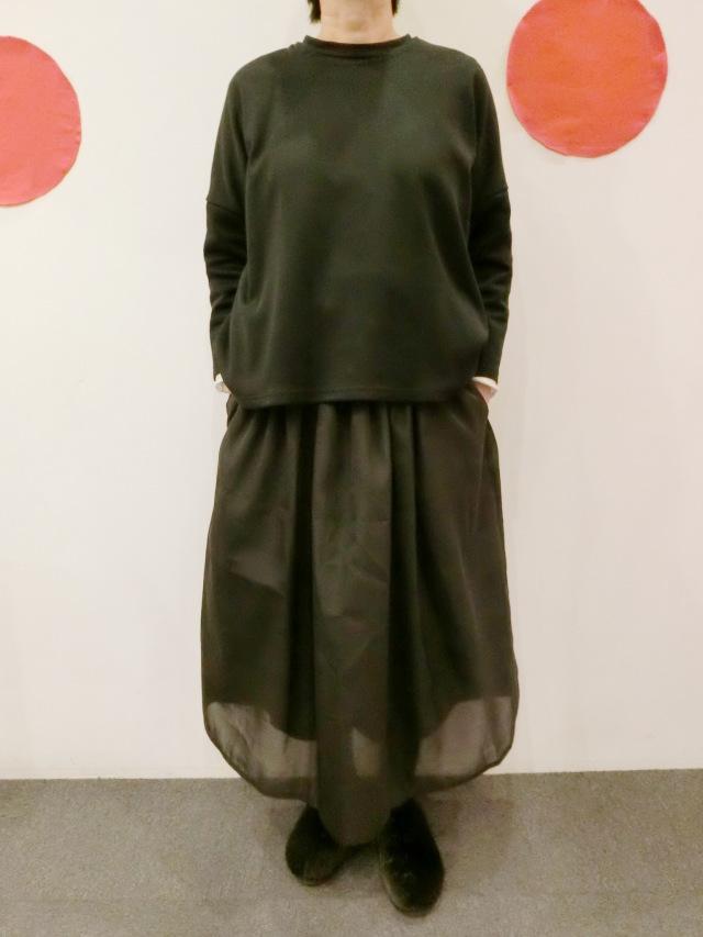 vekt:ダブルスカート