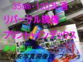 リバーサルフィルム現像(ポジフィルム現像)+L版各1枚プリント+インデックス