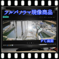 フルパノラマ現像+CD書き込み(高解像度16B)+インデックスつき