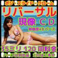 リバーサルフィルム現像(ポジフィルム現像)+Wインデックス+CD書込(解像度4B)