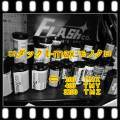 T-maxモノクロフィルム現像+Wインデックス+CD書き込み(解像度16B)35/120共通(B&W現像)