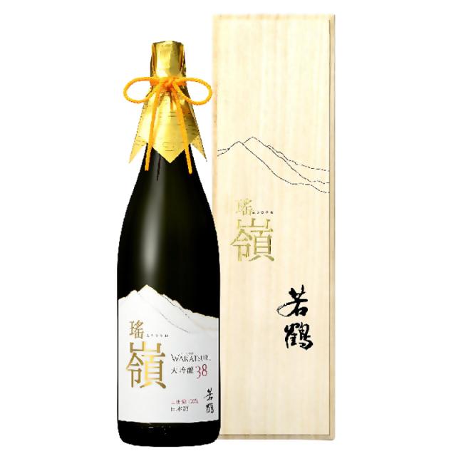 若鶴  瑤嶺 (ようのみね) 38 大吟醸 1.8L
