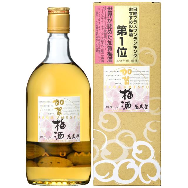 加賀梅酒 720ml フレーバーズオンラインショップ 富山県高岡市 高岡大仏前 酒専門店