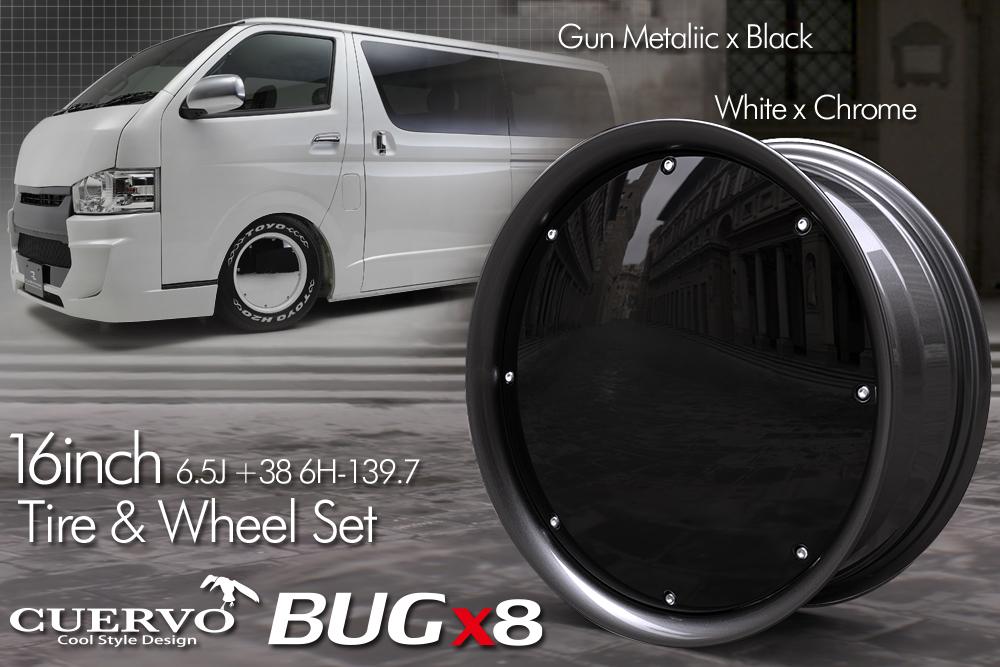 【限定生産品】 CUERVO BUGx8 クエルボバグエイト ハイエース用 16x6.5J+38 6H-139.7 タイヤ&ホイールセット ガンメタ×ブラック